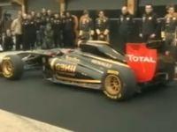 Презентация болида Формулы-1 «Лотус-Рено» R31.
